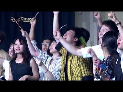 올 댓 뮤직 All That Music  DJ 맥시마이트  24시간 Advanced Remix 20171123