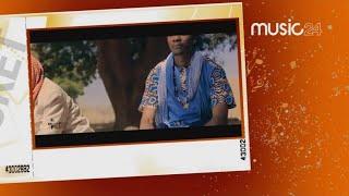 MUSIC 24 - Mali: Ismaïla Doucoure, Rappeur