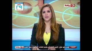 #النهار_news | احمد فتحى يعود للأهلى بعد فسخ عقده مع أم صلال القطرى