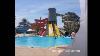 Тунис(Отдых на море. Тунис, где-то между городами Сусс и Монастир. Hotel Eden Club. 31.05.2016-07.06.2016., 2016-06-12T21:02:15.000Z)