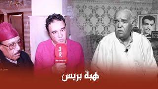 أول خروج اعلامي لابناء المرحوم حميد الزاهر: بكاء- حزن