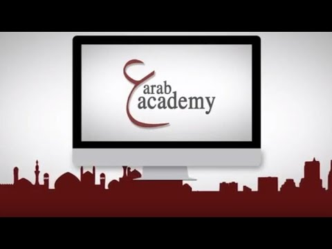 Learn to Speak Arabic Online - Simple & Effective Lessons | Arab Academy