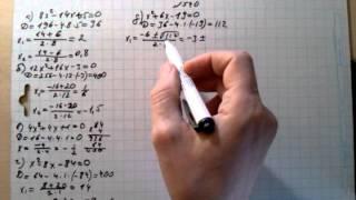 №540 гдз алгебра 8 класс Макарычев