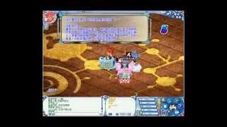 戀愛盒子Online 英文淘汰賽SC題目 2014年11月16日 12:00