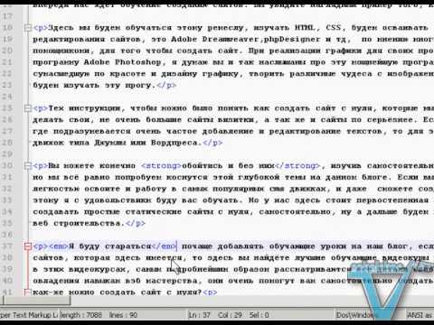 Как сделать жирный шрифт html 869
