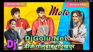 Hi Re Meri Motto -Ajay Hooda- Letest Dance Mix Dj GoluBaBu Gorakhpur