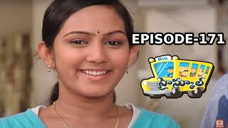 High School (హై స్కూల్ ) Telugu Daily Serial - Episode 171 | Mana Entertainments