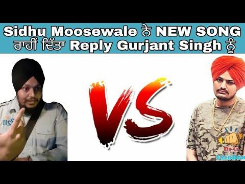 Sidhu Moosewala Reply to Gurjant Singh via New song (Just Listen) | Desi EscoBar