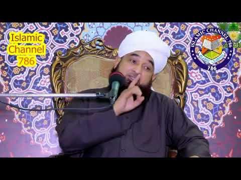 ┇Muhammad Raza Saqib Mustafai Audio  ┇M Raza Saqib Mustafai Islamic Bayan ┇Saqib Mustafai Urdu Taqre