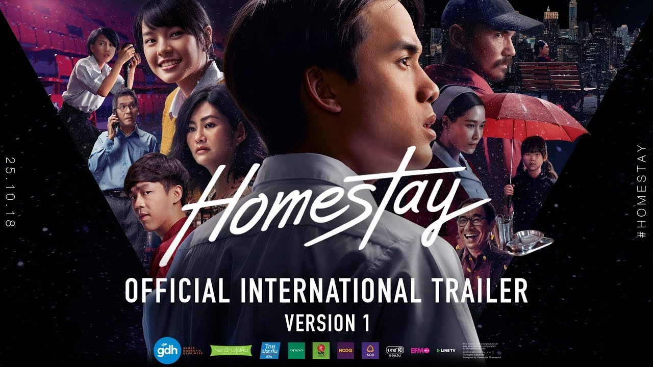 Homestay Official International Trailer Version 1 Youtube