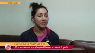 Женская сборная Белоруссии по вольной борьбе тренируется в Северной Осетии(, 2014-12-03T14:23:25.000Z)
