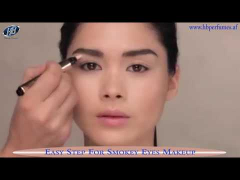 Easy Step For Smokey Eyes Makeup || HB Exclusive Distributor Of Branded Cosmetics