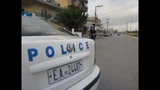 Αστυνομική επιχείρηση στο Ζεφύρι