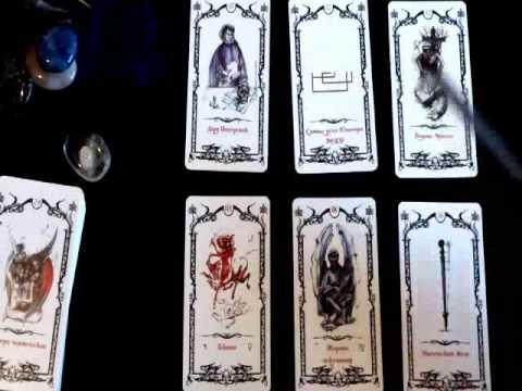 Таро Северных теней (Northern Shadows Tarot)