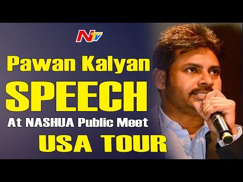 Pawan Kalyan Speech at Nashua Public Meet...