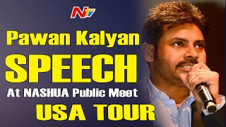 Pawan kalyan speech at nashua public meet || usa trip || harvard || janasena || ntv