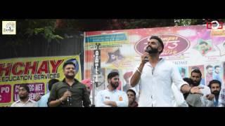 Parmish Verma aa le chak main aa geya Live Performance | Latest Punjabi Songs 2017 | Attizm