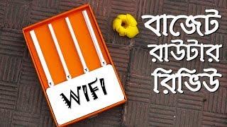 XIAOMI 3C Wifi Router Review Under 2K Bangla | PCB BD
