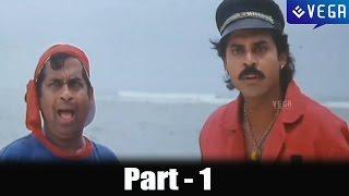 Sahasa Veerudu Sagara Kanya Movie Part 1