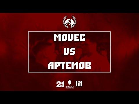 SLOVO: MOVEC X АРТЕМОВ   Новосибирск