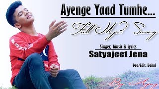 💔Ayenge Yaad Tumhe   Satyajeet Jena/New Sad Song💔