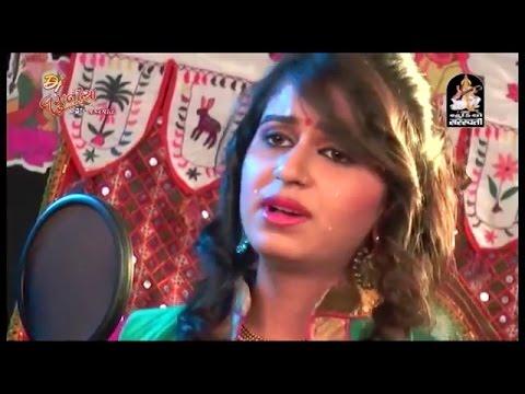 Gujarati Live Garba Song - Ori Sakhi Mangal Gavo Ri With kinjal dave 2016