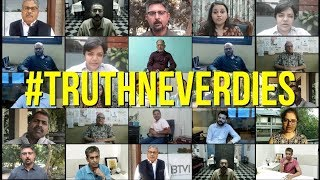Journalist Speak: Cobrapost documentary in solidarity with the UN #TruthNeverDies campaign!