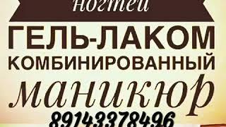 iu7653_personasofi https://www.instagram.com/p/BfKam65Fdcx/Обучение, действуют скидки 89143378496