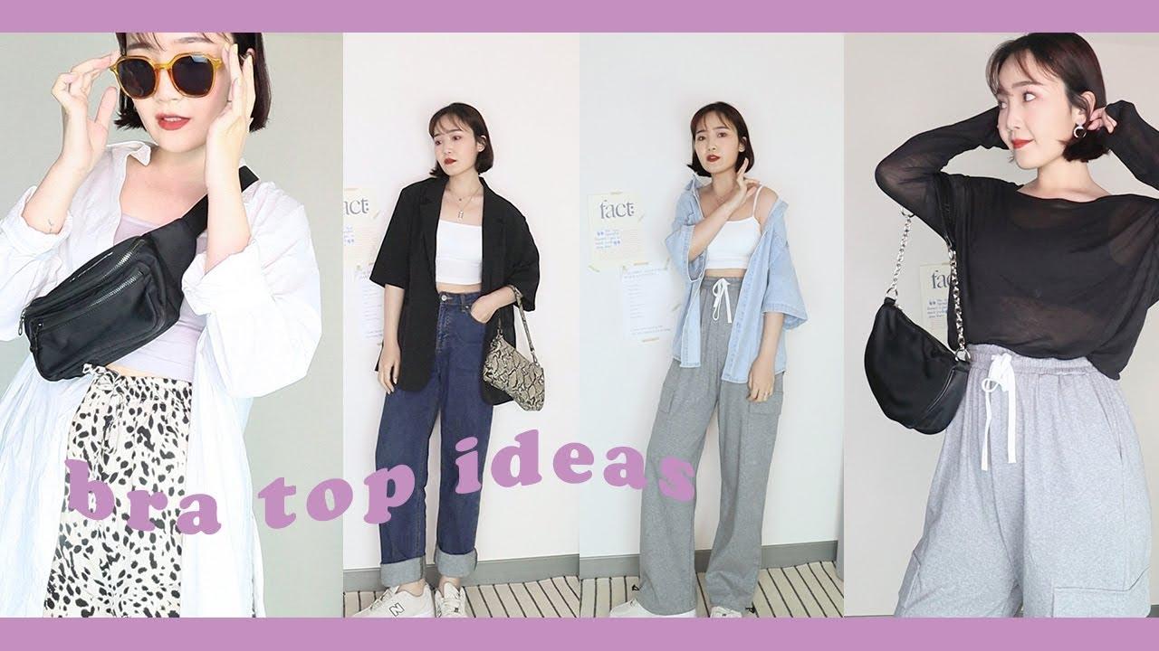 夏日高CP值bra top!5個超簡單「外穿搭配法」 ft.三分之一