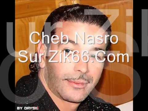 Cheb Nasro Walah Anaya Nkhaf 3lik  YouTube