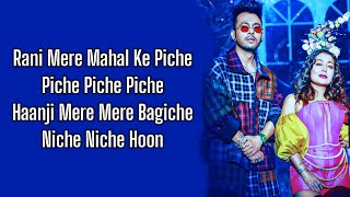 KANTA LAGA (Lyrics) Tony Kakkar, Yo Yo Honey Singh, Neha Kakkar | Anshul Garg