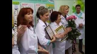 День рождения «Клиники Здоровья плюс»