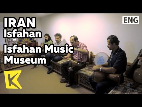 【K】Iran Travel-Isfahan[이란 여행-이스파한]음악 박물관에서의 특별 공연/Isfahan Music Museum/Performance/Instrument