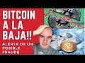 Моя пенсия будет в Bitcoin !!!