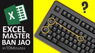 Learn 30+ Useful MS Excel Keyboard Shortcuts Every Computer user must Know