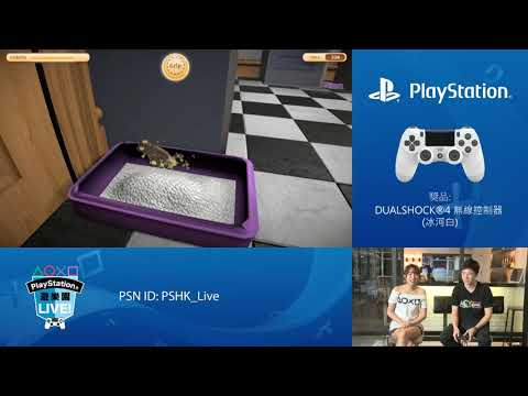 PlayStation 遊樂園 Live! | I am Bread & GTA V