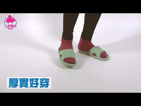 ✿現貨 快速出貨✿【小麥購物】居家拖鞋 鞋底加厚 四色選擇 室內拖 室內拖鞋 拖鞋 塑膠拖鞋【C074】