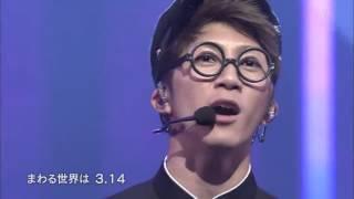 3?14…【ジャニーズWEST】