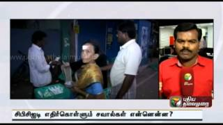 Chennai High Court Warns CBCID in the Aavin Scam