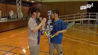 もりバド!第9回(正式名称:『大和田仁美と島袋美由利の「はねバド!」そしてバドミントンを盛り上げる特別番組』 )