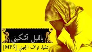 شيلة سجين في ابنه-ياعين وش سهرك -حزينه😢2017-