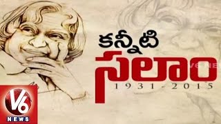 APJ Abdul Kalam Life Story | Man Of Missile | Autobiography - V6 News