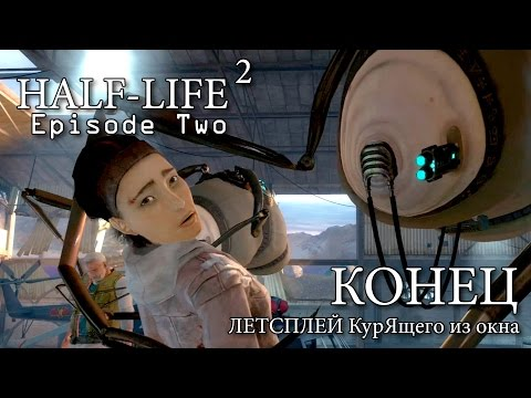 Half-Life 2 - Full Game Walkthrough in HD【NO Commentary】
