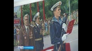 В Калининградской области пройдут пятидневные военные сборы для школьников