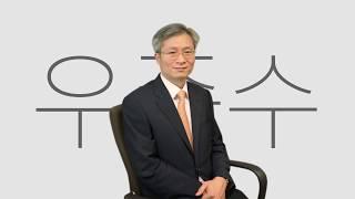 [바이오플러스2019] 한미약품 소개