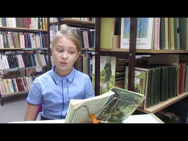 Изображение предпросмотра прочтения – АлександраЛебедева читает произведение «Воробей» И.С.Тургенева