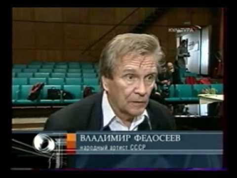 Vladimir Fedoseyev Masterclass, Reportage TV Culture