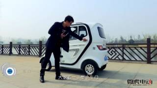Vhoo - electric mini car for three person