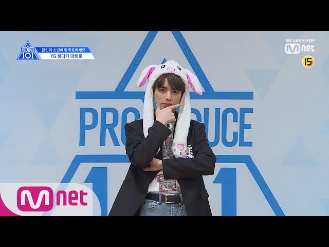 K-Popedia: Mengenal Survival Show Terbaru Mnet, Produce X 101