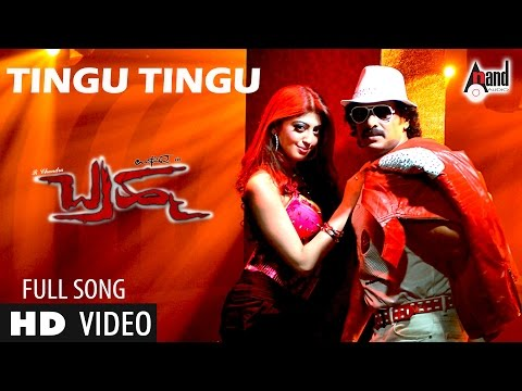 Brahma | Tingu Tingu | New Kannada HD Video Song | Upendra | Pranitha | Gurukiran